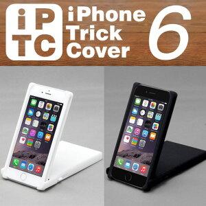 【iPhone6 ケース】ヌンチャクのような動きをするiphone6用ケース。創業45年の町工場からめっち...