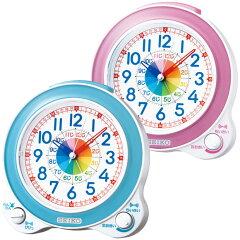 セイコー 知育目覚まし時計 知育時計【水色/ピンク/KR887】 セイコークロック seiko…