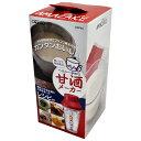 【キッチン用品 便利グッズ】ふりふり手作り甘酒メーカー【CS...