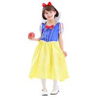 【ハロウィンコスプレ子供用】ロイヤルアップルプリンセス120【送料無料】衣装仮装ハロウィーンパーティー子どもこどもキッズkids出し物
