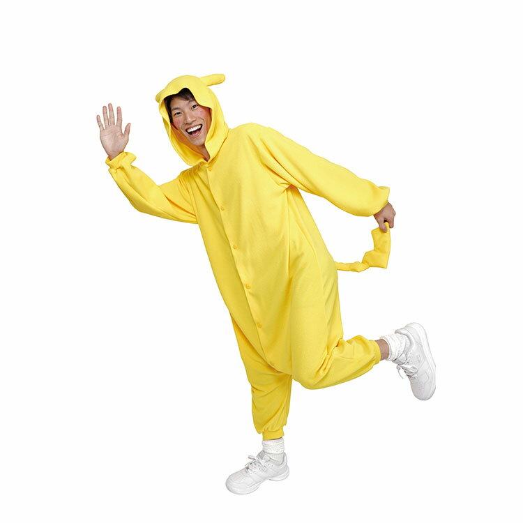【宴会グッズ 余興 コスプレ】 カラフルデコチュウ 着ぐるみ 黄 【送料無料】衣装