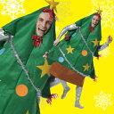 【クリスマス コスプレ】ツリーマン 男女兼用 クリスマスツリー 衣装 送料無料 着ぐるみ サンタ 衣装 おもしろ サンタクロース メンズ トナカイ 衣装 仮装 コスチューム 余興 2次会 サンタコス 激安 安い パーティ クリパー