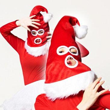 【サンタ おもしろ 帽子 目出し帽】マジサンタ 目出しサンタ帽子【クリスマス】 男女兼用 忘年会 クリスマス コスチューム サンタクロース 衣装 仮装 店舗 イベント 販促 大人用 メンズ 面白い おもしろい 宴会 パーティ 宴会グッズ FLS 1000円ポッキリ