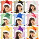 サンタ コスプレ サンタ帽子 スノー 柄あり サンタハット サンタクロース帽子 単品 クリスマス サンタコス サンタコスプレ サンタ衣装 仮装 パーティー コスチューム サンタクロース xmas