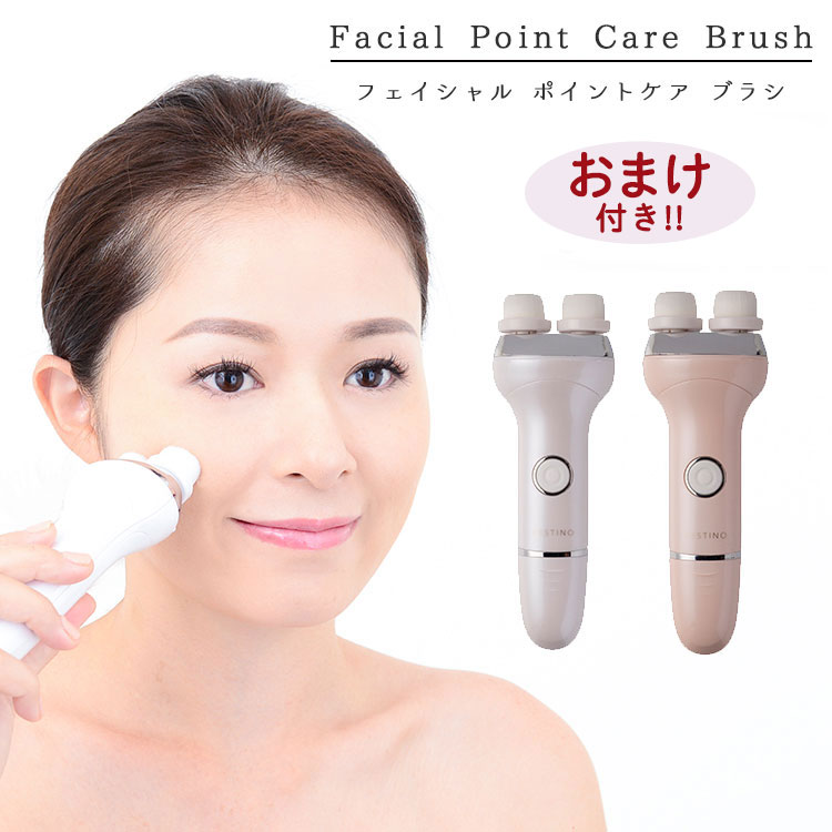 Facial Point Care Brush / 本体 / ピンク / 100g