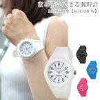 【腕時計】10気圧プラダイバーウォッチ【AG1328-W】腕時計 ダイバーウォッチ おしゃれ かっこいい 男性 女性 メンズ レディース プレゼント 贈り物 ギフト サンフレイム 防水 洗える