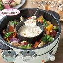 【Toffy 電気グリル鍋】電気グリル鍋