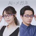 レイバン メガネフレーム おしゃれ老眼鏡 PC眼鏡 スマホめがね 伊達メガネ リーディンググラス 眼精疲労 テック Ray-Ban TECH RX8745D 1074 55 (RB8745D) スクエア メンズ レディース【海外正規品】