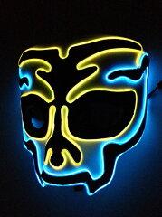 【エレクトリックラン グッズ】QITAWEAR 光る ELマスク【Mumm Ra】【レビューを書いて送料無料】ELECTRIC RUN コスチューム パーティー イベント フェス 結婚式 二次会 ハロウィン コスプレ 仮装 目立つ 仮面