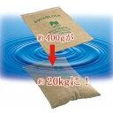 最近多い、台風、ゲリラ豪雨や集中豪雨の対策に!!水に浸けるだけで素早く「土嚢」ができる!...