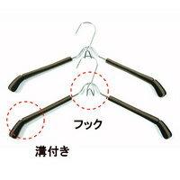 與鉤 2 雙 ★ 防滑防滑衣架
