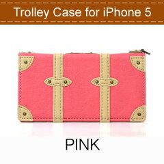 iPhone5対応ケース!フタ付き(フラップ)タイプのレザ−ケースで、横開きタイプです。デザイン...