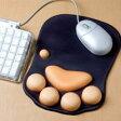 【マウスパッド かわいい】 ねこきゅうマウスパッド おもしろ ギフト プレゼント 景品
