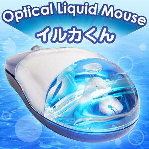 今年も涼しげな、かわいいマウスが登場です!PCで疲れた時にちらっと見ればホンワカとした雰囲...