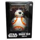 【スターウォーズ ドロイドトーク】 タカラトミーアーツ STAR WARS ドロイドトーク BB-8 【送料無料】 ドロイド語 おしゃべり おもちゃ ロボット 男性 男の子向け 誕生日 プレゼント スター・ウォーズ DROID TALK ウィンターキャンペーン