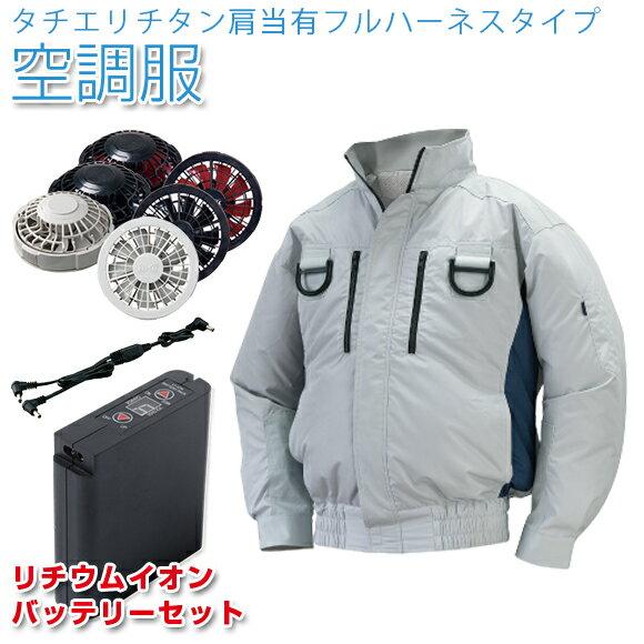 作業服, ジャケット  NSP LIULTRA1 A113G22