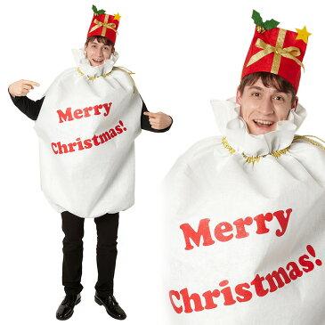 【クリスマス コスプレ 衣装 サンタ】袋マン 男女兼用 【送料無料】サンタクロース 衣装 仮装 コスチューム 店舗 イベント おもしろ 宴会 安い キャンペーン フクロマン プレゼント ギフト サンタコス トナカイ 面白い ハロウィン 余興 メンズ 男性