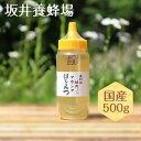 【はちみつ 国産 低GI値】特選アカシア蜂蜜500g 無添加 純粋【TA……