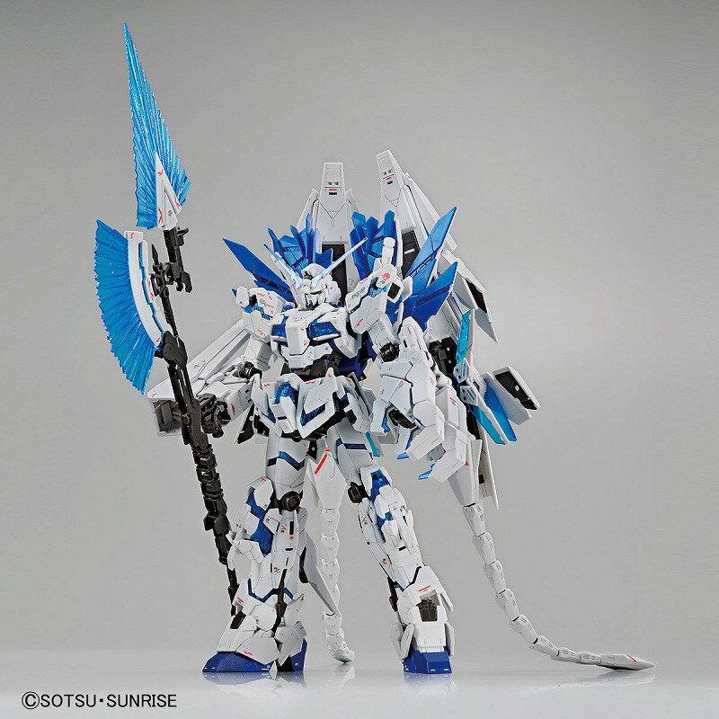 プラモデル・模型, ロボット RG 1144 UC