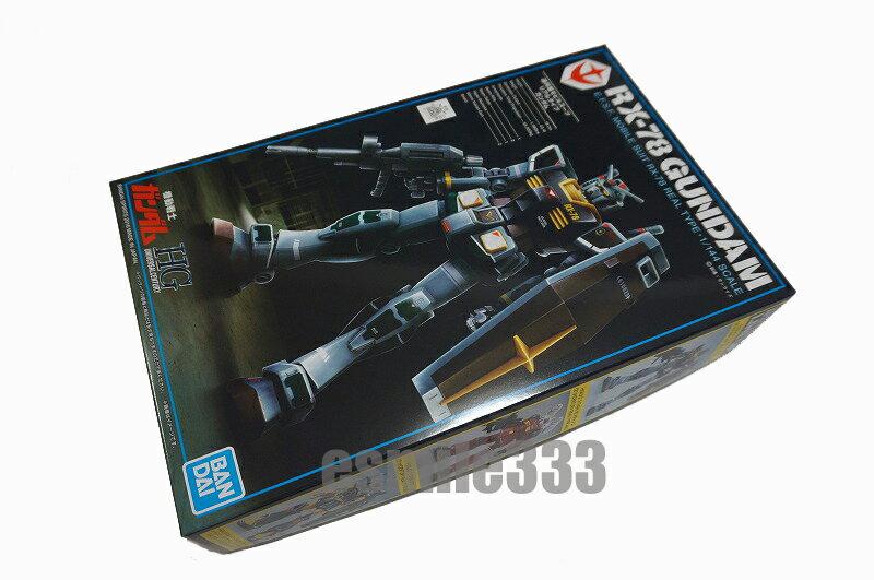 プラモデル・模型, ロボット HG 1144 (21st CENTURY REAL TYPE Ver.) RX-78