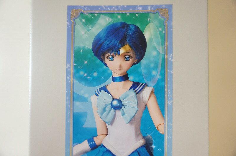 コレクション, フィギュア DDS Sailor Mercury Dollfie Dream Sister