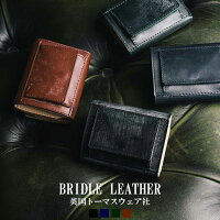 三つ折り財布メンズブライドルレザー財布トーマスウェア社