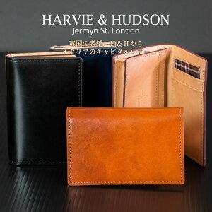名刺入れ 本革 HARVIE&HUDSON イタリアキャピタルレザー 名刺ケース メンズ クリスマスプレゼント ギフト 名刺入れ/カードケース 無料ラッピング 就職祝い 就活応援 ビジネス