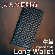 ラウンド ファスナー ヨーロッパ スタイル ブラック ラッピング プレゼント