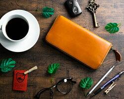 高級感の財布
