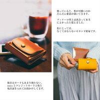 愛着がわくほどの財布として