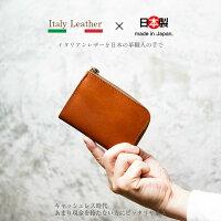 コンパクトなミニ財布