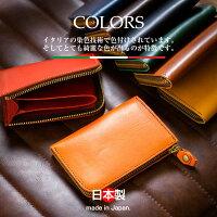 色の鮮やかさが特徴