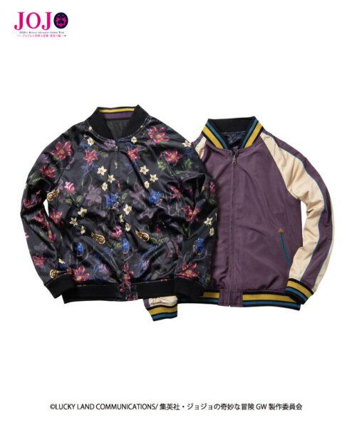 メンズファッション, コート・ジャケット  glamb() Giorno Giovanna ska JKT10