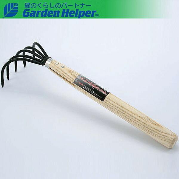 レーキ 木柄 長柄忍者クマデ Garden Helper(ガーデンヘルパー) NK-2