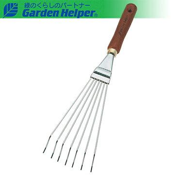 熊手 くまで 小型 レーキ スチール ゴールド 天然木 ハンドレーキ Garden Helper G-17 本格 ガーデニング 園芸用品 雑草取りやお庭の手入れに