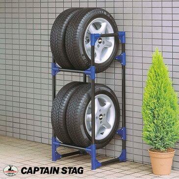 【10%OFFクーポン配布中】 タイヤラック タイヤ 収納 タイヤガレージ 軽自動車用 470×395×1065mm CAPTAIN STAG キャプテンスタッグ M-9638 駐車場 物置