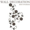 アイアン壁飾り ウォールデコレーション 壁掛け インテリア デイジー ...