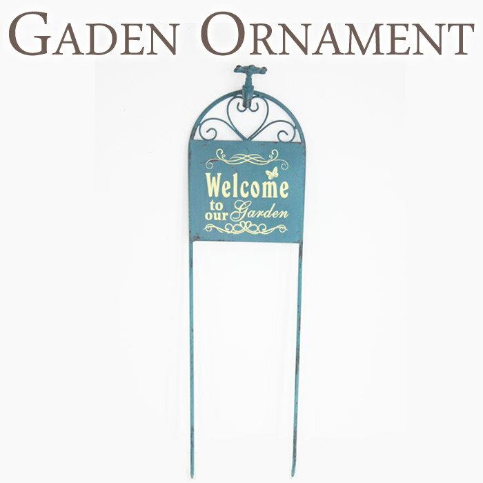 ガーデン アクセサリー ガーデンピック ナチュラルガーデン シャビーシック ガーデンステッカー ブルー アイアン シンプル 可愛い アンティーク