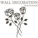 アイアン壁飾り ウォールデコレーション 壁掛け インテリア ローズ 薔...