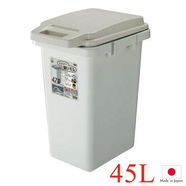 ゴミ箱 ごみ箱 バケツ ふた付き HOME&HOME ワンハンドパッキンペール 45リットル