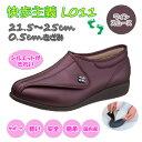 快歩主義L011 ワインスムース アサヒシューズ 高齢者 靴 ウォーキングシューズ スニーカー 女性用 レディース 便利 軽い 安心 補助 介護 2