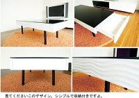 ガラステーブル【送料無料!】センターテーブル/リビングテーブル/デザイン/ガラス/ブラック/収納付き/引出し付き