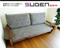 ソファ/ソファ/ソファ/ソファ/ソファ/ソファ/木製/木肘/木製/木肘