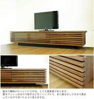 180テレビ台/テレビボード/収納/デザイン/横桟/ローボード