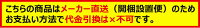 ■4/2522時〜同時開催!パモウナNR食器棚140幅ダイニングボードハイカウンターNRL-1400RNRR-1400R人気おしゃれ福井県家具