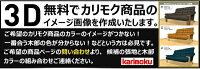 カリモクダイニングテーブルDD72302000幅食堂テーブル無垢材karimokuシアーセレクト