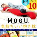 ■楽天会員ランク別企画〜11/19まで+et-style企画MOGU ...