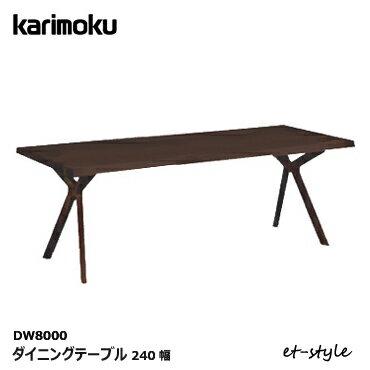 テーブル, ダイニングテーブル  DW80002400