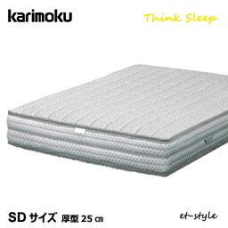 カリモク マットレス【THINK SLEEP POINT/厚型/SDサイズ/NM81M4CO】シングル高反発 ポケットコイル karimoku シンクスリープ ポイント ベッド