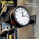 ダルトン 時計 ダブルフェイス クロック 壁付け Double face clock 170D コンパクト ブラック あす楽 在庫 インテリア おしゃれ 壁掛け